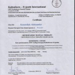 certyfikat-kosendiak-kurs-powtórzeniowy